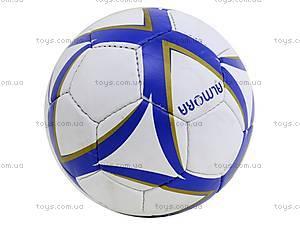 Футбольный мяч Vertex Almora, 1911060, купить
