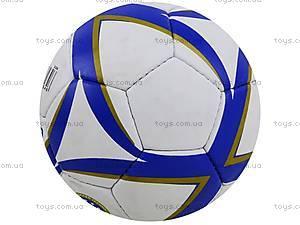 Футбольный мяч Vertex Almora, 1911060