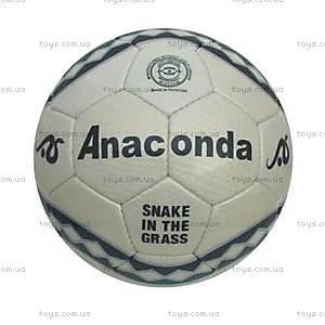 Футбольный мяч Vertex Anaconda, 1911061