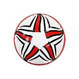 """Футбольный мяч """"Звезда"""", бело-красный, F22060, купить"""