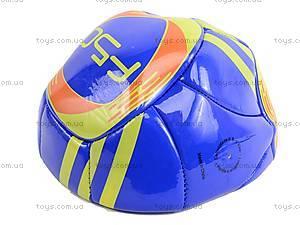 Футбольный мячик, W02-4838, цена