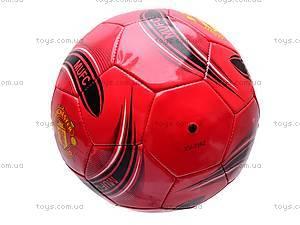 Футбольный мячик для детей, EV3162, фото