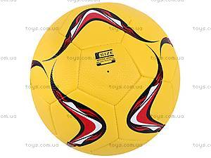 Футбольный мячик, игровой, BT-FB-0058, купить