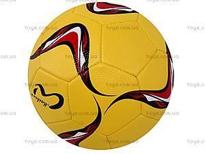 Футбольный мячик, игровой, BT-FB-0058, фото