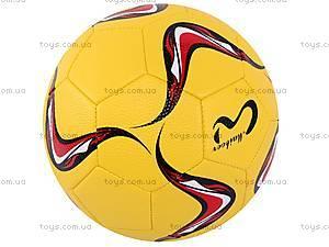Футбольный мячик, игровой, BT-FB-0058
