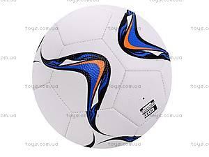Футбольный мячик, игровой, BT-FB-0058, цена