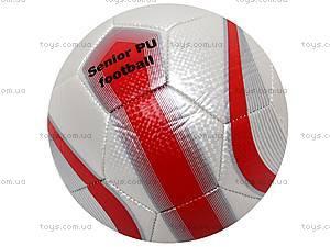 Футбольный мячик, PU, BT-FB-0060, отзывы