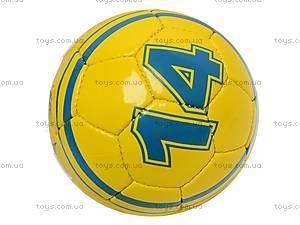Футбольный мячик Ukraine, UKRAINE-14, купить