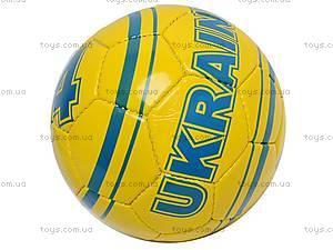 Футбольный мячик Ukraine, UKRAINE-14, фото