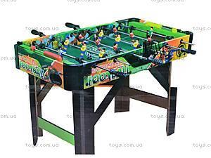 Футбольный столик с аксессуарами, 1025B