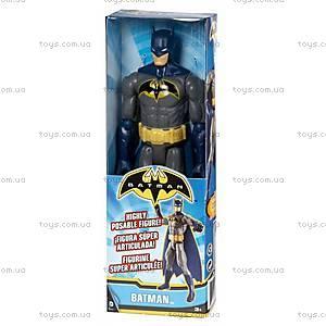 Фигурка Бэтмен в серо-синем костюме, 30 см, CDM63, купить