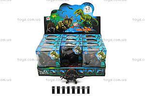 Фигурка для игры «Динозавр», Q9899-109, купить