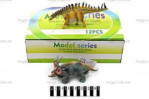 Фигурка «Динозавр», Q9899-H01
