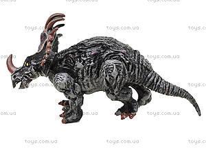 Фигурка для игры «Динозавр», Q9899-109, детские игрушки