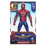 Фигурка электронная «Человек-паук», B9693, отзывы