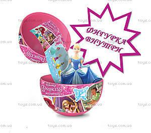 Фигурка в яйце серии «Принцессы Дисней», 280285, фото