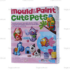 Фигурки-магниты из гипса «Домашние животные», 00-03539