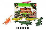 Фигурки  «Рептилии», 837H-3S, купить