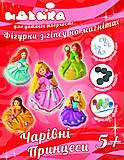 Фигурки из гипса на магнитах «Волшебные принцессы», 94124, купить