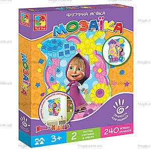 Фигурная мозаика для детей «Маша», VT2301-03