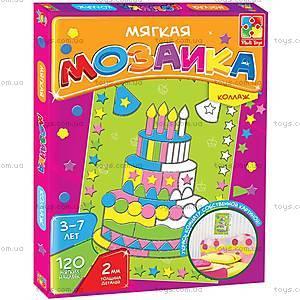 Фигурная мозаика-коллаж, VT2301-05..08, детский