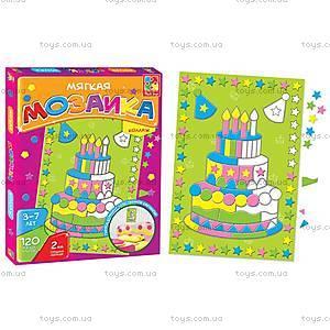 Фигурная мозаика-коллаж, VT2301-05..08, купити