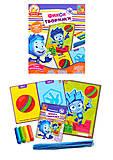 Творческий набор «Фикси-творилки. Нолик», VT4205-04, фото
