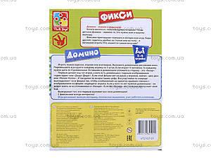Фикси-игры для детей «Домино», VT2107-01, купить