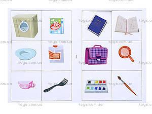 Фикси-игры «Лото», VT2107-03, детские игрушки