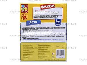 Фикси-игры «Лото», VT2107-03, магазин игрушек