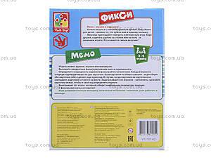 Фикси-игры «Мемо», VT2107-02, фото