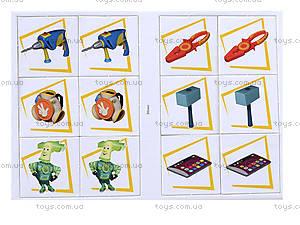 Фикси-игры «Мемо», VT2107-02, цена