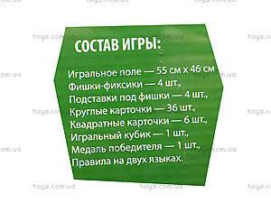 Игра-ходилка «Фикси игры: Миксер», VT2108-01, купить