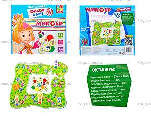 Игра-ходилка «Фикси игры: Миксер», VT2108-01