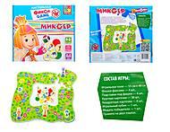 Игра-ходилка «Фикси игры: Миксер», VT2108-01, детские игрушки