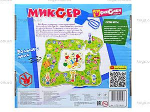 Игра-ходилка «Фикси игры: Миксер», VT2108-01, фото