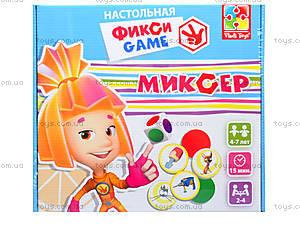 Игра-ходилка «Фикси игры: Миксер», VT2108-01, цена