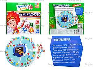 Игра-бродилка «Фикси игры: Телевизор», VT2108-02
