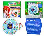 Игра-бродилка «Фикси игры: Телевизор», VT2108-02, фото