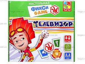 Игра-бродилка «Фикси игры: Телевизор», VT2108-02, цена