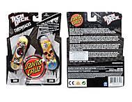 Набор моделей фингребордов, 99833-6015249-TD, детские игрушки