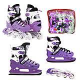 Фиолетовые раздвижные ролики-коньки 2 в 1 «Scale Sport» размер 36-40, , цена