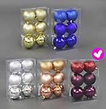 Фиолетовые Шарики с блёстками, C22142, отзывы