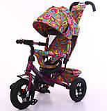 Фиолетовый велосипед TILLY Trike, T-363-2ФИОЛЕТОВЫЙ, купить