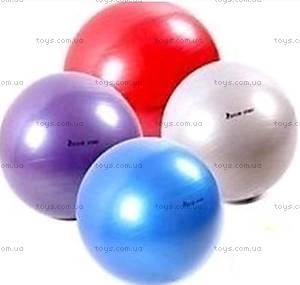 Фитнес-мяч для детей, 65 см, BT-SFB-0004