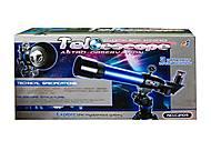 Галактический Телескоп, C2104, купить