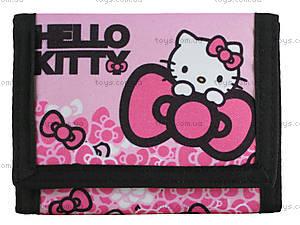 Кошелек для девочек Hello Kitty, HK14-650K, купить