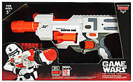 Game Wars - бластер с поролоновыми пулями, HC1839, отзывы