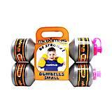 Гантели-бутылочки 0.75 кг серый, 5256, детские игрушки