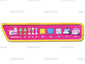 Игрушечный гараж для машинок «Робокар Поли», XZ-193, купить